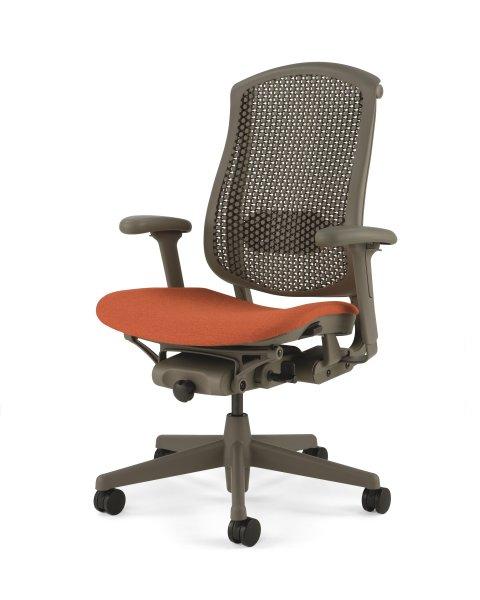 fauteuil celle herman miller brownstone pumpkin. Black Bedroom Furniture Sets. Home Design Ideas
